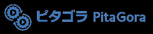 ピタゴラ|熊本でシステム開発、広告や求人支援を行っています